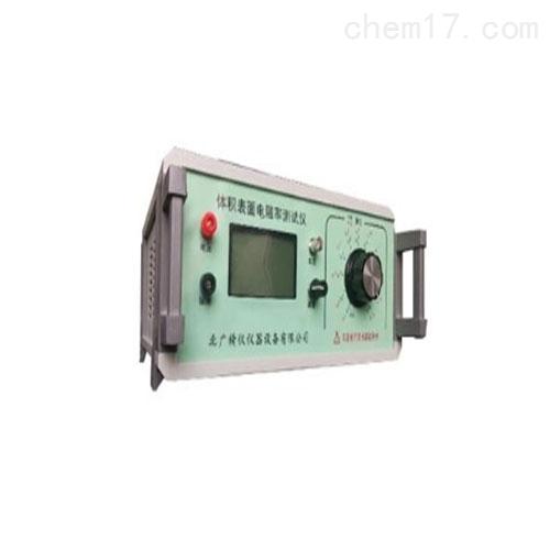 橡胶塑料表面电阻率测试仪