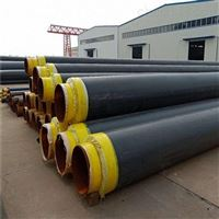 DN350聚氨酯防腐直埋式无缝保温管出厂价