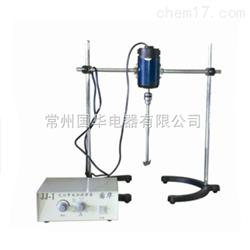 JJ-1.300W国华搅拌器