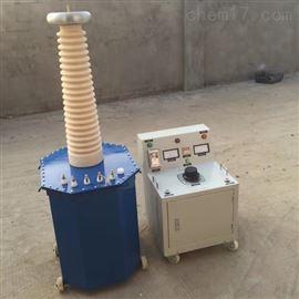 油浸式試驗變壓器全新特價