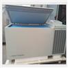 永佳系列超低温冰箱零下135度深低温保存箱