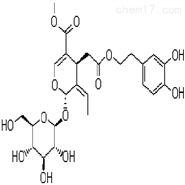橄榄苦苷 32619-42-4