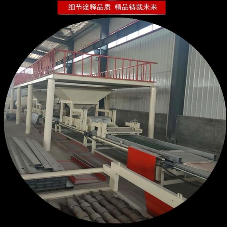 免拆建筑模板设备新型节能建材