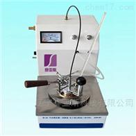 石油产品闪点测定器SYS-261