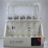 水质检测智能一体化蒸馏仪价格GY-ZNZLY-6