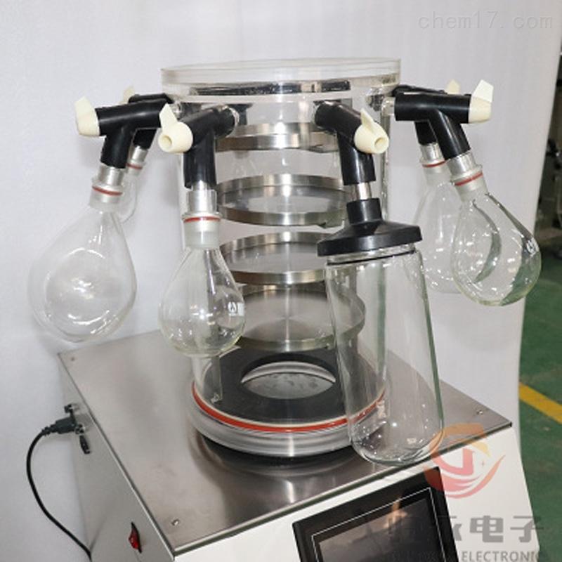 GY-1C-50归永全封闭制冷机低温冷冻干燥机