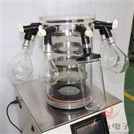 杭州小型真空冷冻干燥机生产厂家GY-1E-80