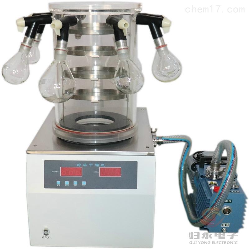 GY-1C-50归永制药真空冷冻干燥机报价