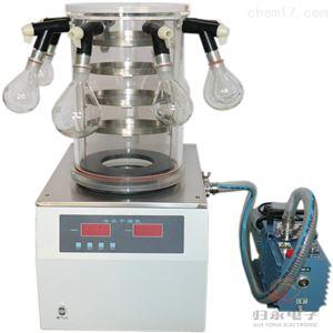 超低温药品冷冻干燥机价格GY-1D-50