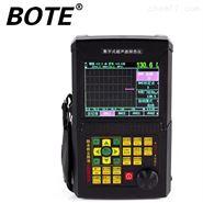 BOTE(博特)三防彩屏数字超声波探伤仪