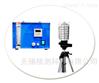 空气微生物采样器JYQ-VI