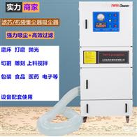 MCJC高效解决粉尘吸尘器