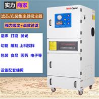 MCJC-11铝屑粉尘除尘器