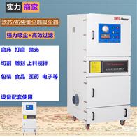 MCJC-7500铝屑粉尘吸尘器