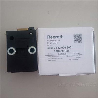 0842900300德国BOSCH力士乐Rexroth挡停器-VE/2现货