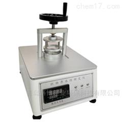 LB-812S织物渗水性分析仪