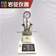 500ml小型反应釜