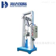 HD-J241鞍座调节夹紧装置试验机