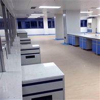 HZD日照大学城实验室装修工程