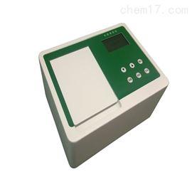 MR100经济型氨氮浓度测定仪
