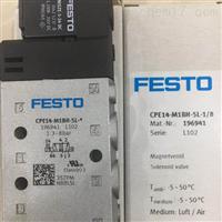 FESTO費斯托全新三通電磁閥歡迎選購
