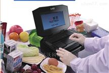 RS3000型拉曼光谱食品安全检测仪  农药残留分析仪