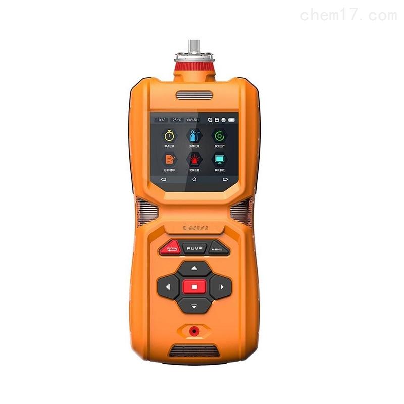 便携式有毒有害气体检测仪