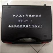 卫健委职业卫生突发应急气体检测管检测箱