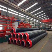 DN300外滑動鋼套鋼預製蒸汽保溫管出廠價