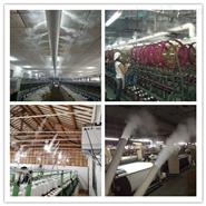 纺织厂车间喷雾加湿器哪种好
