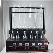 归永水产专用六位万用蒸馏仪价格