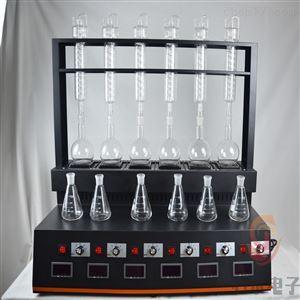 归永水产六位万用蒸馏仪价格