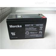 默克蓄电池12V5AH NXH系列产品简介