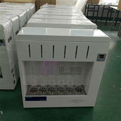 南京脂肪测定仪CY-SXT-06索氏抽提器