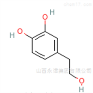 10597-60-1,羟基酪醇