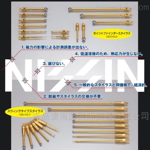 日本NISSIN日新非磁性测针寻点器ST-1×20NM