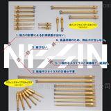 ST-0.7×40NM日本NISSIN日新非磁性测针寻点器ST-1×20NM