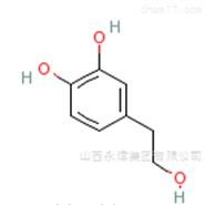 10597-60-1/二羟基苯乙醇/纯度99现货_JHKJ
