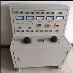 上海开关柜通电试验台220V