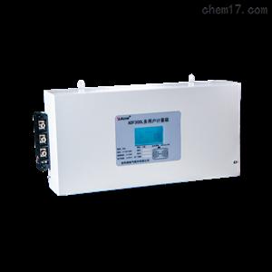 ADF300L-III-33D-Y导轨式外控预付费计量箱
