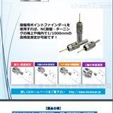 S20WPL-i寻边器日本NISSIN日新寻点器S10WPL-I