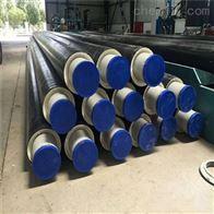 聚氨酯保温管道材料