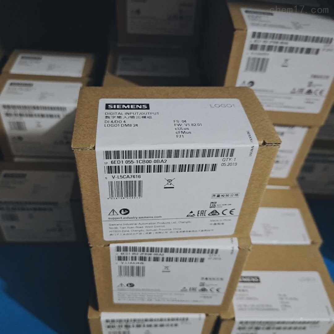 安康西门子控制器模块代理商