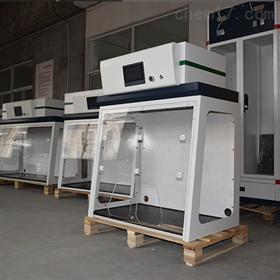 YKD-DAT004F实验室内循环通风柜