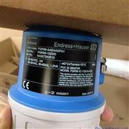 德国恩德斯豪斯E+H温度传感器TMT系列