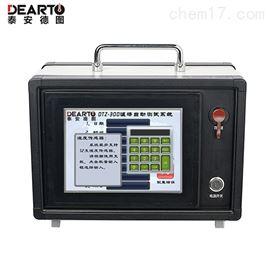 DTZ-300温湿度场自动巡检系统