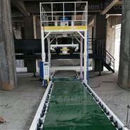 25公斤敞口袋包装机 重力式分装机