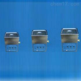 TH-200BQ数显超声波清洗机