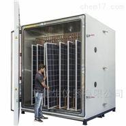 太阳能电池组件湿热试验箱