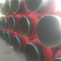 DN600預制直埋式保溫管用途